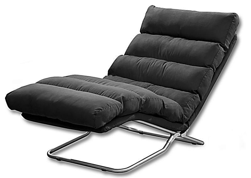 redirecting to suche relaxliege farbe schwarz. Black Bedroom Furniture Sets. Home Design Ideas