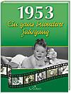 1953, Ein ganz besonderer Jahrgang