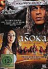 Asoka, DVD