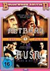 Bollywood Edition 1 - Aetbaar / Husn