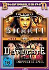 Bollywood Edition 2 - Shakti / Duplicate