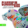 Classic for Kids, 10 CDs