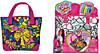 CMM Pink Fashion Bag
