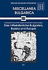 Das mittelalterliche Bulgarien, Byzanz und Europa
