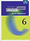 deutsch.ideen SI, Ausgabe Baden-Württemberg (2010): Bd.6 Schülerband