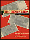 Fixing Russia's Banks (eBook)
