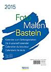 Foto-Malen-Basteln A4 weiß 2015