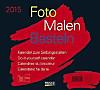 Foto-Malen-Basteln quer schwarz 2015