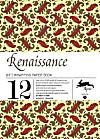 Geschenkpapier Renaissance