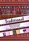 Geschenkpapier von Künstlerhand: Traditional