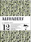 Geschenkpapierset Alphabets
