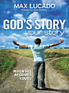 God's Story, Your Story (eBook)