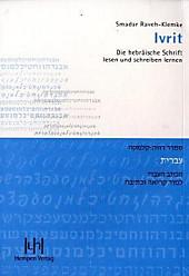 Ivrit, Die hebräische Schrift lesen und schreiben lernen, Smadar Raveh-Klemke, Ausbildungsliteratur