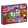LEGO® 41040 Friends - Adventskalender 2014