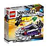 LEGO® 70720 Ninjago - Schwebendes Sägekissen