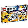 LEGO® 70724 Ninjago - NinjaCopter