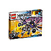 LEGO® 70725 Ninjago - Nindroid Robo-Drache