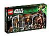 LEGO® 75005 Star Wars - Rancor Pit