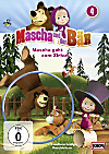 Mascha und der Bär - Mascha geht zum Zirkus