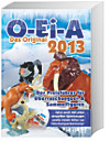 O-Ei-A 2013 - Das Original