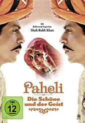 Paheli - Die Schöne und der Geist, Bollywood