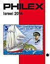 Philex Israel 2014