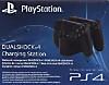 PlayStation 4 DualShock 4 Ladestation