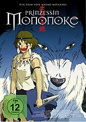 Prinzessin Mononoke, Anime