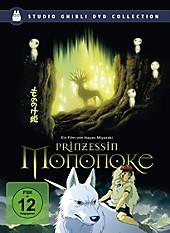 Prinzessin Mononoke - Deluxe Edition, Anime