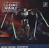 Star Wars - The Clone Wars: Grievous Hinterhalt / Der Deserteur