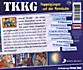 TKKG - Doppelgänger auf der Rennbahn - Produktdetailbild 1