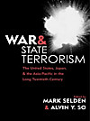 War and State Terrorism (eBook)