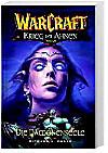 WarCraft: Bd.5 Krieg der Ahnen