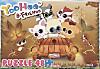 Yoohoo & Friends (Kinderpuzzle), Herbst